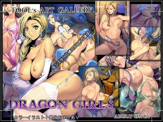DRAGON GIRLS