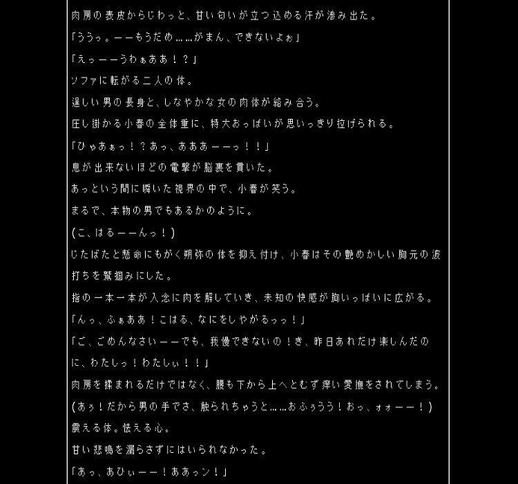 けもの道-七-