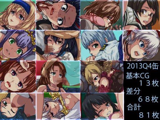 【ストライク・ザ・ブラッド同人】2013Q4缶