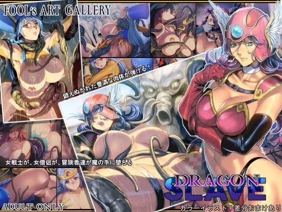 DRAGON SLAVE