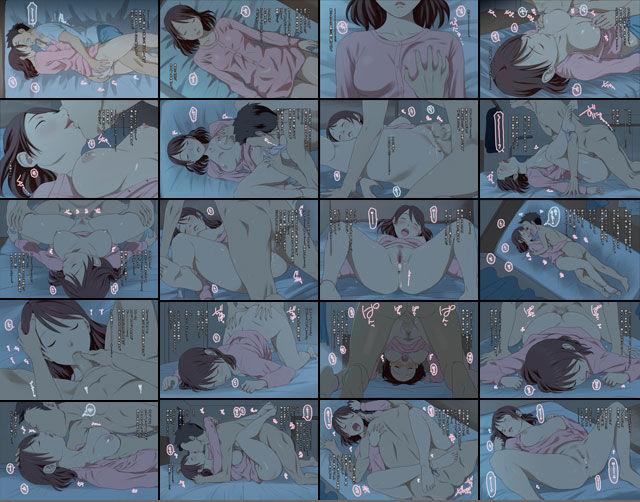 Dakimakura~眠るあの娘はボクの抱き枕~のエロ同人CG画像 3