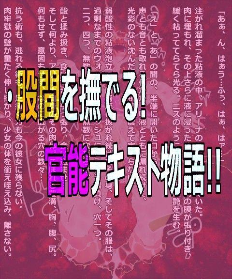 d_068067jp-002.jpgの写真