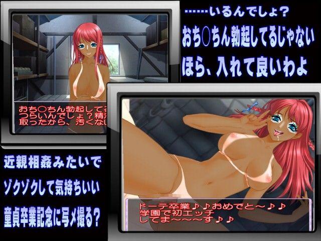 d_068727jp-003.jpgの写真