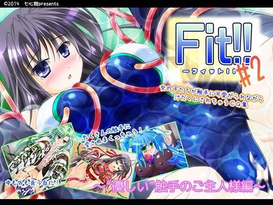 Fit�I�I ��2 �D�����G��̂���l�l