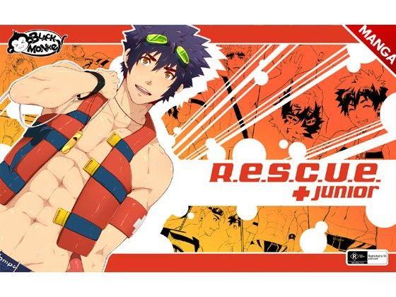 【オリジナル同人】RESCUE + junior