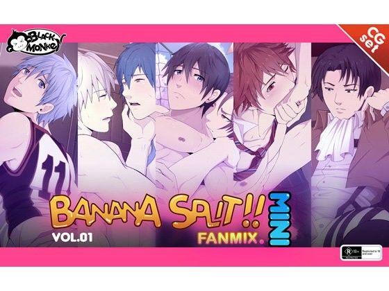 【黒子のバスケ同人】Banana Split Mini 1