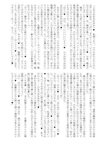 d_070049jp-002.jpg pics