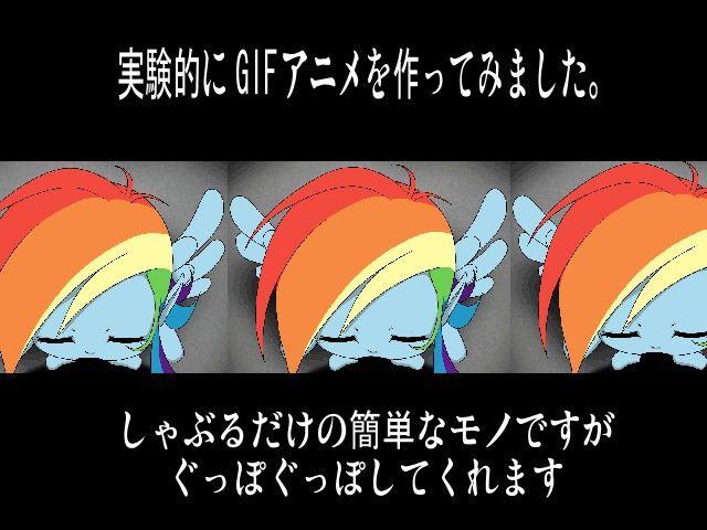 d_070202jp-001.jpgの写真