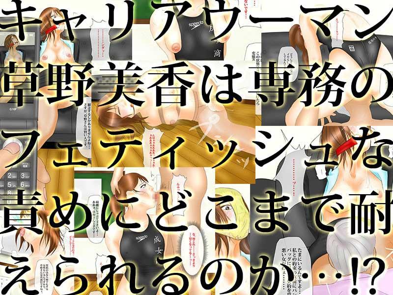 d_070367jp-002.jpgの写真