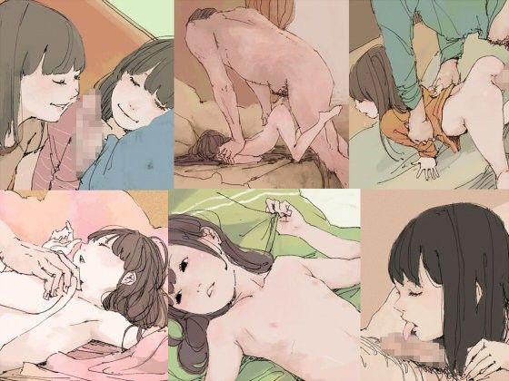 【オリジナル同人】快楽に堕ちていく無垢な少女たち