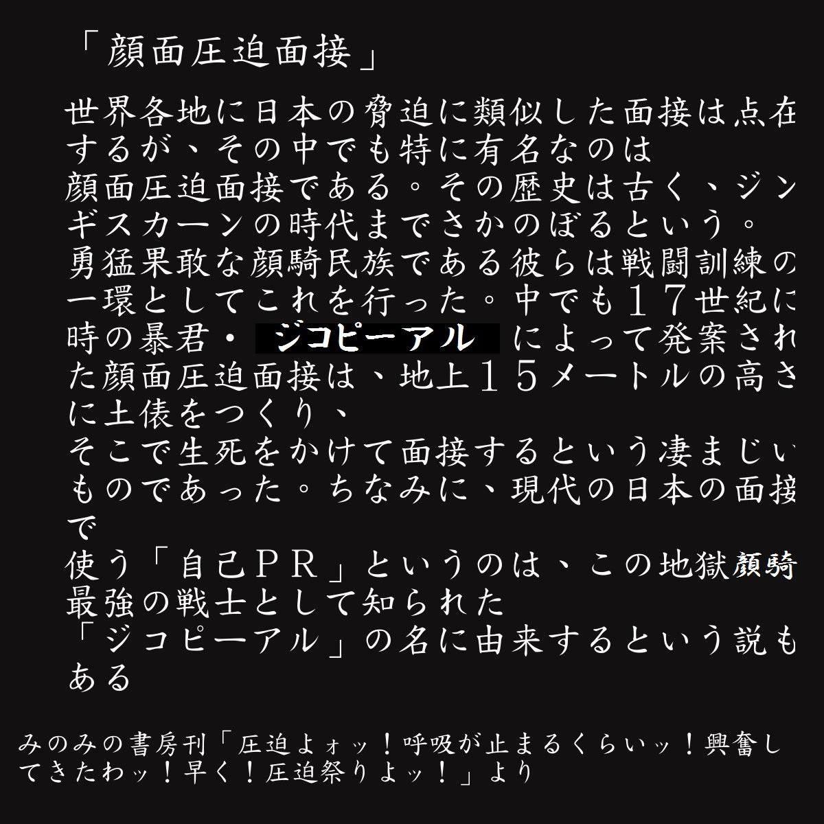 d_070620jp-001.jpgの写真
