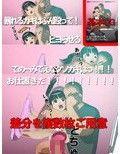 ゲーム好きの女の子をトイレでぶっ壊す_同人ゲーム・CG_サンプル画像02