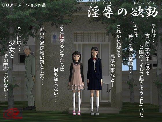 【モデル 悪戯】ロリ系なモデル少女の悪戯アニメ中出しの同人エロ漫画!