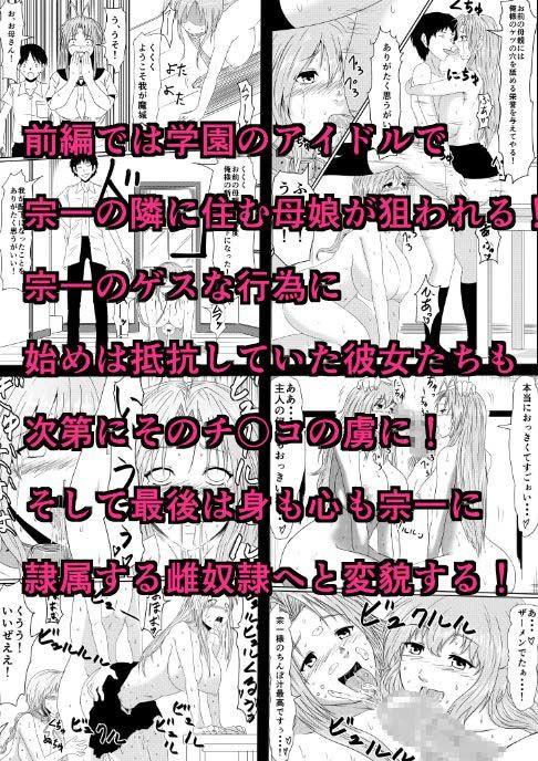 d_072141jp-002.jpgの写真