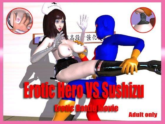 【ナース 淫乱】コスプレで巨乳でミニスカのナース看護婦の淫乱の同人エロ漫画!