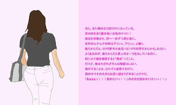 d_072530jp-001.jpgの写真