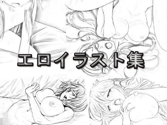 【漫画 / アニメ同人】エロイラスト集