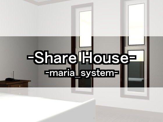 【オリジナル同人】Share House