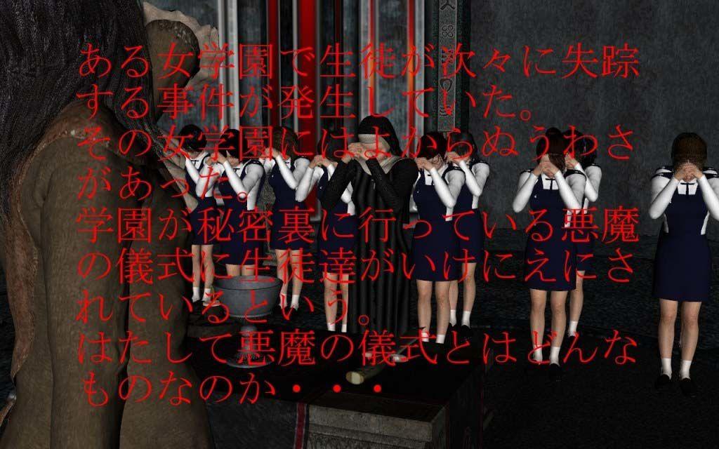 d_074947jp-001.jpgの写真