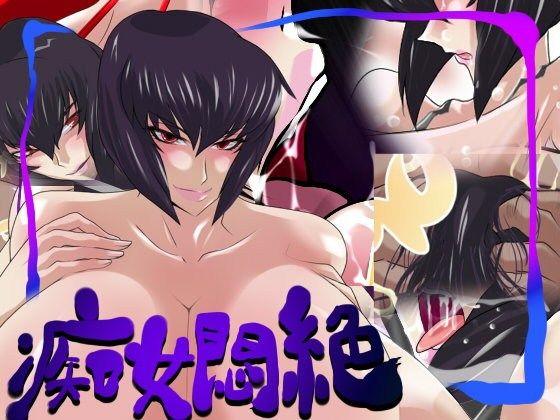 【痴女 バイブ】水着で巨乳の痴女のバイブ誘惑の同人エロ漫画!