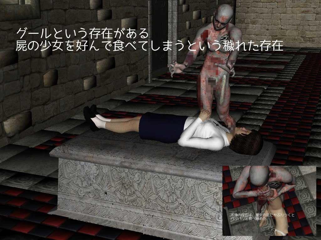 d_077807jp-001.jpgの写真