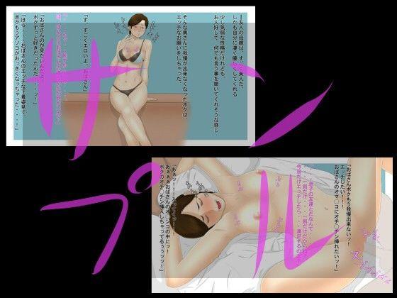 過去作品お買い得パック No.11