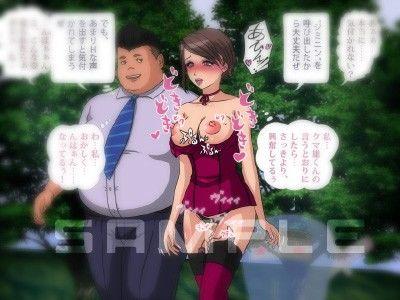 [同人]「妖怪クロック ~寝取られフミ香ちゃん~」(サークル'ゆき')