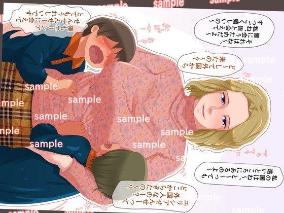d_078399jp-001.jpgの写真
