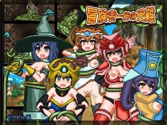 冒険者一行の受難 ドットアニメ03