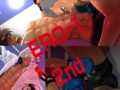 [同人]「ERO-1-2nd」(ごまさば)