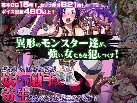 【特集】 「艦隊これくしょん」コレクション(4) 【zip】