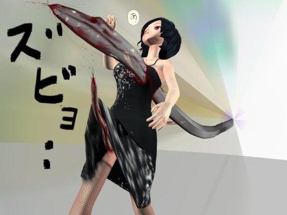 【無料】貫通系リョナ(ログインパスワード付)