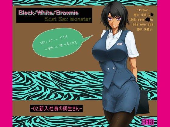 【ギャル おもらし】肉食な着衣のギャルのおもらし白目アナルラブラブ・あまあまsexフィストの同人エロ漫画。