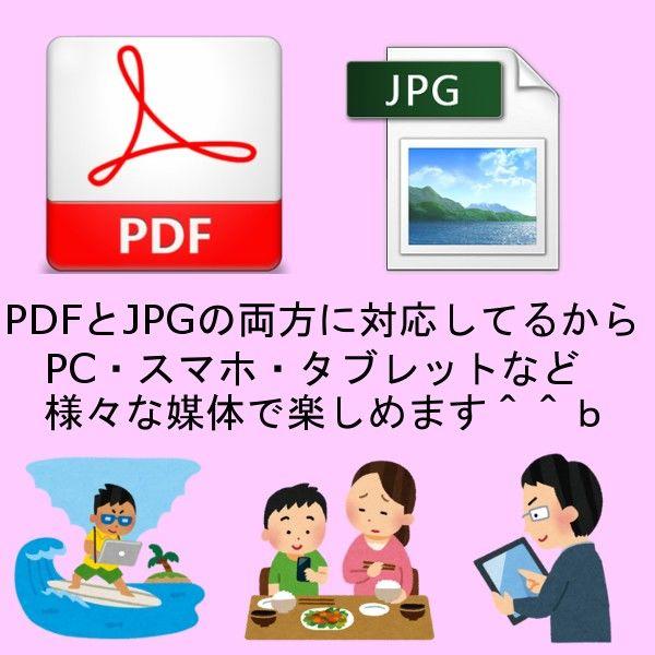 d_081384jp-003.jpgの写真