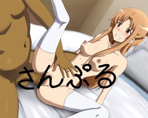 あんこぱんきゅー4