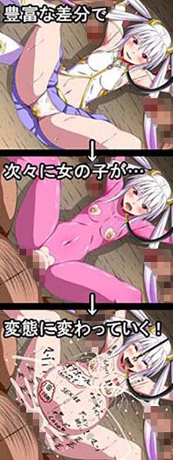 [同人]「すーぱー変態CG集O-01  妖怪白蛇姫」(裏世界2)