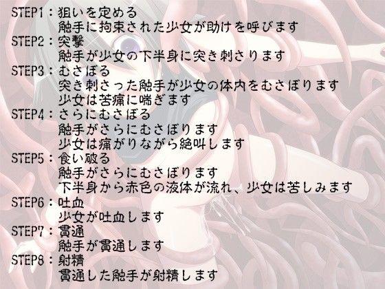 d_082548jp-001.jpgの写真