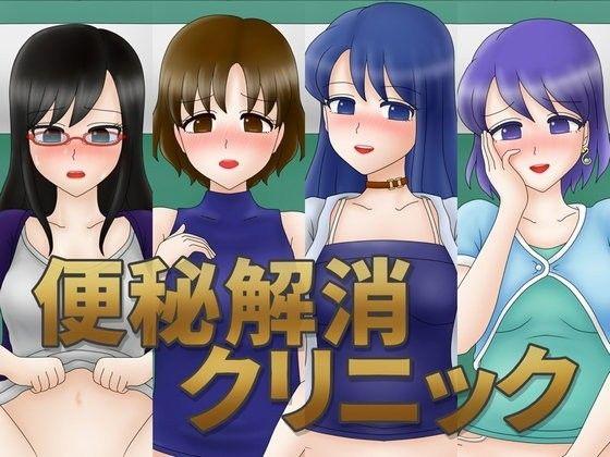 【ナース キス】ナースのキスの同人エロ漫画!!