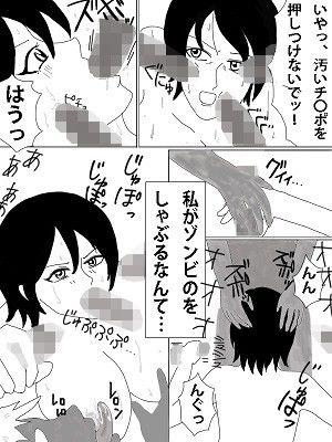 [同人]「エ○ダの復讐」(daibakudan)