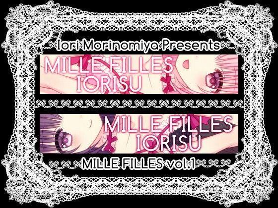 MILLE FILLES vol.1