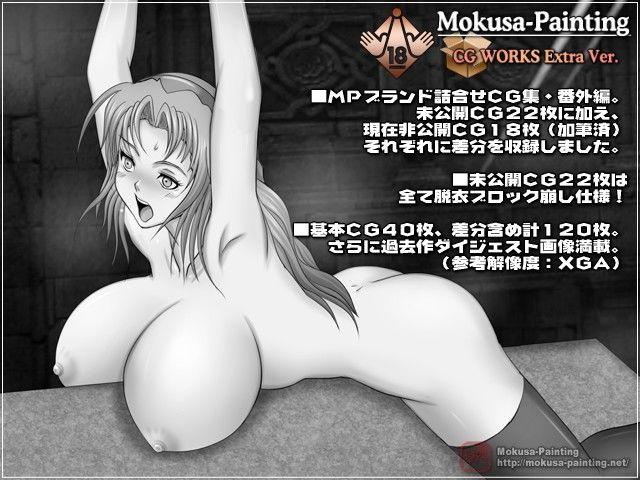 [同人]「Mokusa-Painting CG WORKS 番外編」(Mokusa)