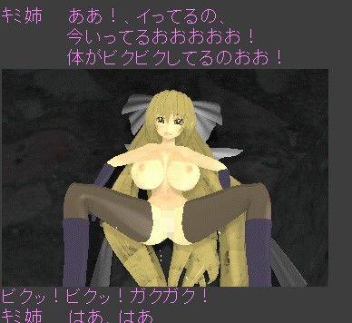 [同人]「ドットアニメノベル 喜美ネェさんとエロ対決」(ダスト☆ソウル)