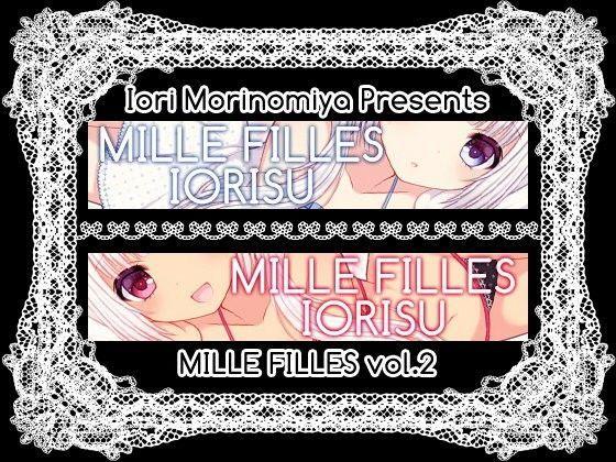[同人]「MILLE FILLES vol.2」(IORISU)