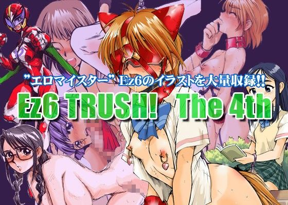 【The Starship Dakadan 同人】Ez6TRUSH!The4th