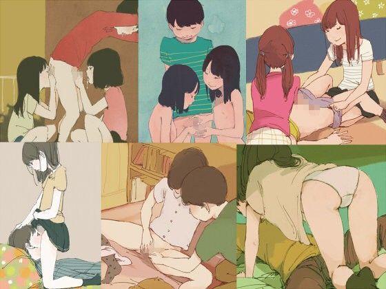 [同人]「少女は少年に好奇心を抱く」(おとひめ)