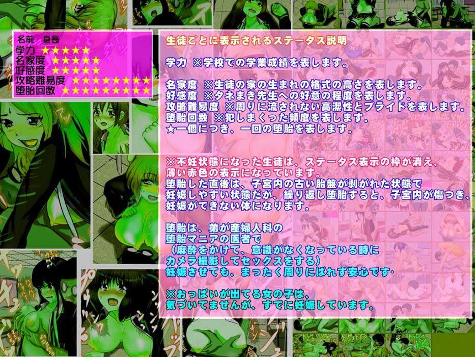 d_085058jp-001.jpgの写真