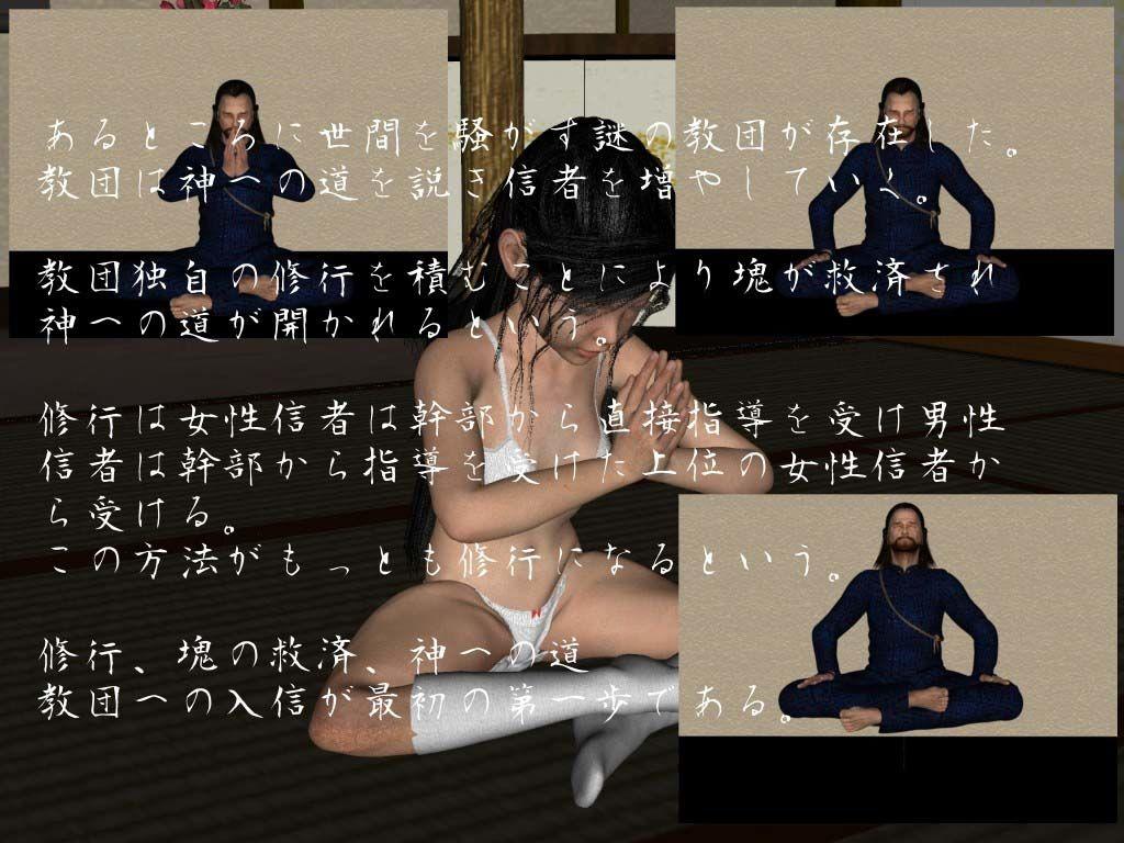 d_085315jp-001.jpgの写真