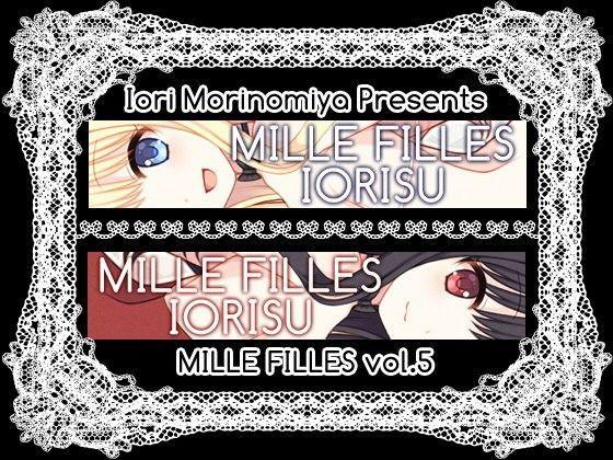 MILLE FILLES vol.5