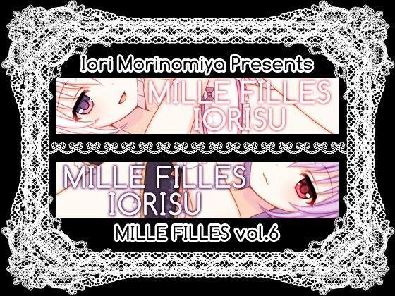 [同人]「MILLE FILLES vol.6」(IORISU)