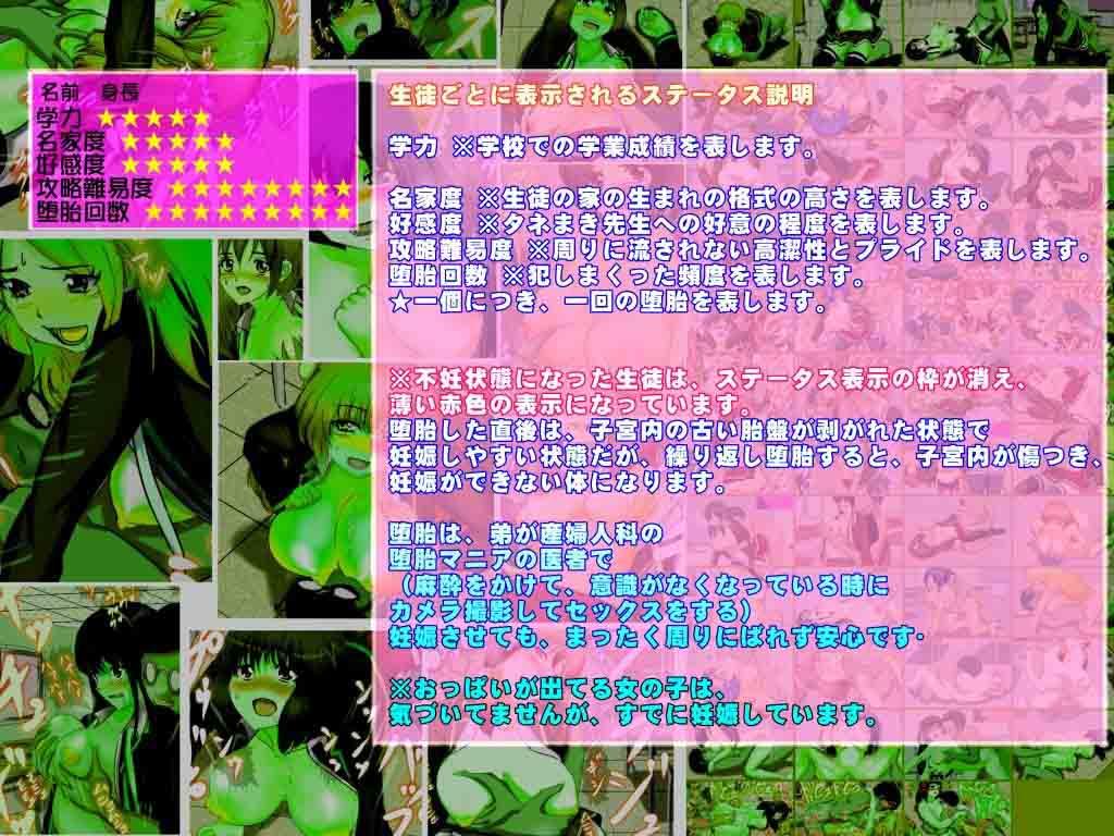 d_086206jp-001.jpgの写真